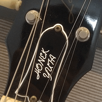 les paul type truss rod cover custom engraved